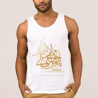 Islamic Calligraphy Tank Top