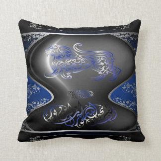 islamic pillows