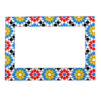 Islamic geometric pattern magnetic frame