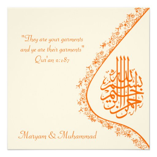 Images Of Muslim Wedding Cards And Islamic Invitation Wallpaper | LONG ...