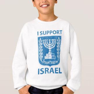 Israel Coat of Arms VIntage Sweatshirt