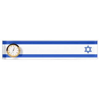 Israel Flag Desk Name Plate