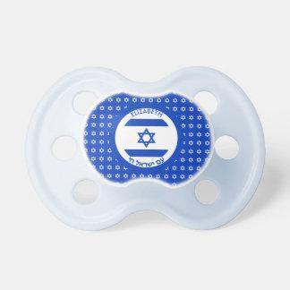 Israel Magen David Blue Personalized Flag Dummy
