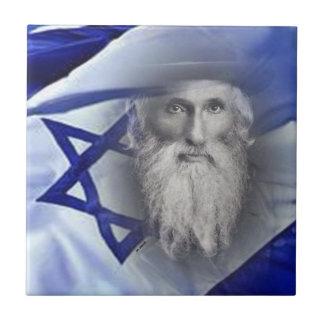 Israel Tile