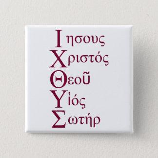 IXOYE Acrostic (Red) 15 Cm Square Badge