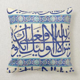 Iznik tiles with islamic calligraphy throw pillow