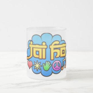 Jai Ho Frosted Glass Coffee Mug