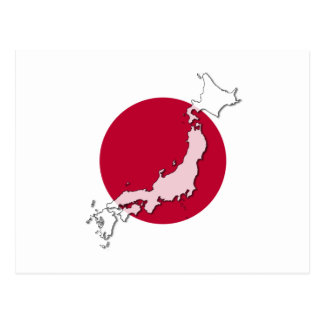 Japan Flag Gifts TShirts Art Posters Other Gift Ideas Zazzle - Japan map flag