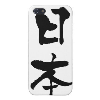 Japan KANJI Cases For iPhone 5