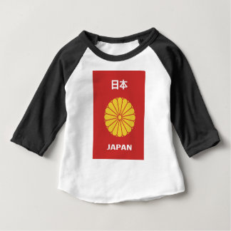 Japanese - 日本 - 日本人 passport holder japan,japanese baby T-Shirt