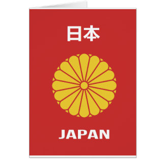 Japanese - 日本 - 日本人 passport holder japan,japanese card
