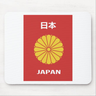 Japanese - 日本 - 日本人 passport holder japan,japanese mouse pad
