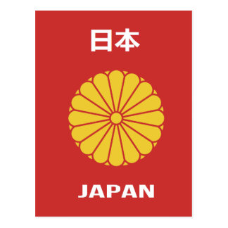 Japanese - 日本 - 日本人 passport holder japan,japanese postcard