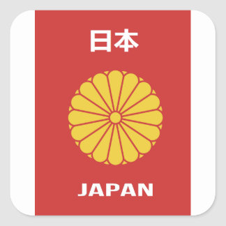 Japanese - 日本 - 日本人 passport holder japan,japanese square sticker