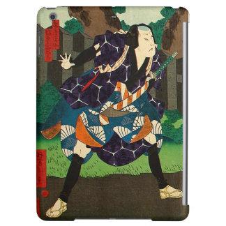 Japanese Art - A Samurai Wearing Patterned Kimono
