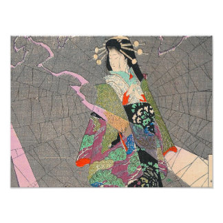 Japanese Art  - Painting Of A Japanese Spider Lady Photo Art