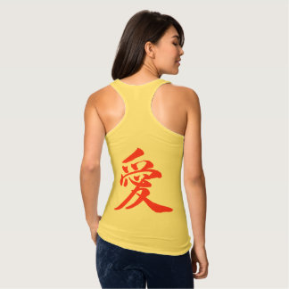 Japanese Character for Love Jersey Racerback Tank Top