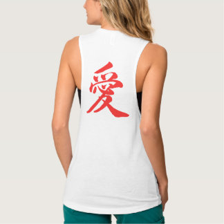 Japanese Character for Love Flowy Muscle Tank Top