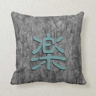 Japanese character for 'pleasure' throw pillow