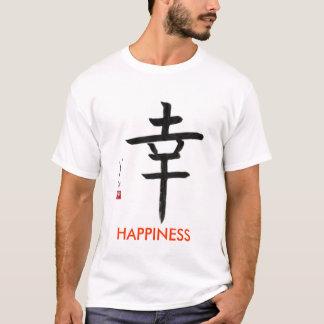 JAPANESE CHARACTER 'HAPPINESS' TSHIRT
