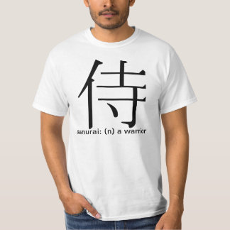 "Japanese character ""Kanji""--""侍"" a warrior Tee Shirts"