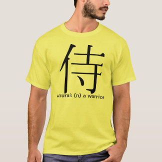 "Japanese character ""Kanji""--""侍"" samurai (color) T-Shirt"