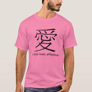 "Japanese character ""Kanji""--""愛"" love (one sided) T-Shirt"