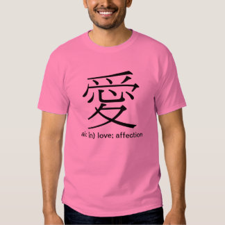 "Japanese character ""Kanji""--""愛"" love (one sided) Tees"