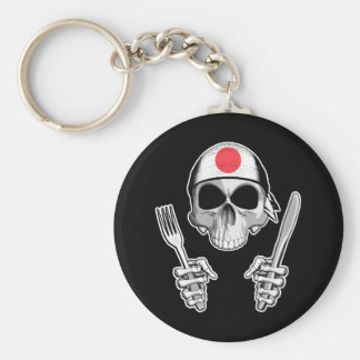 Japanese Chef 4 Basic Round Button Key Ring
