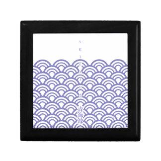 "Japanese classic pattern ""SEIGAIHA "" harmony Gift Box"