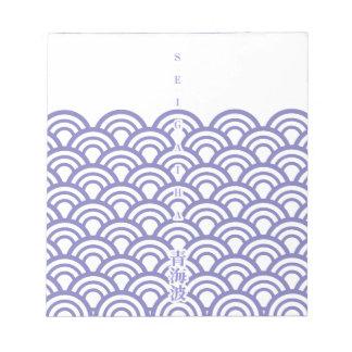 "Japanese classic pattern ""SEIGAIHA "" harmony Notepad"