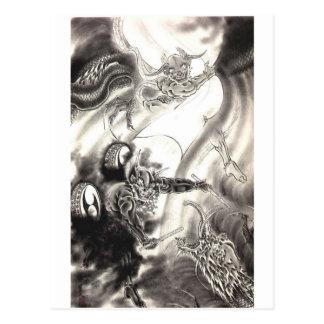 Japanese Demons 59.png Postcard