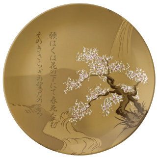 Japanese Design :: Sakura by the River sepia style Plate