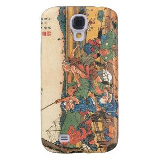 Japanese Fighting. Iwamurata, Japan Galaxy S4 Case