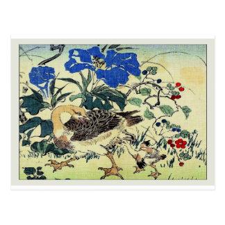 Japanese Geese Woodblock Art Ukiyo-E Vintage Postcard