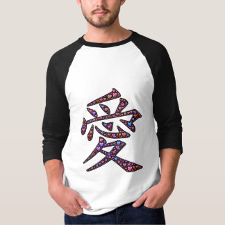 Japanese 'I love you' character t-shirt