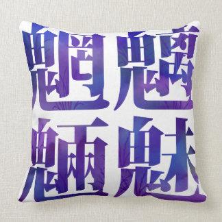 Japanese Kanji Chinese character - Chimimouryou- C