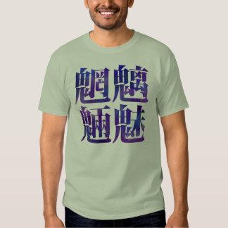 Japanese Kanji Chinese character - Chimimouryou- Shirt