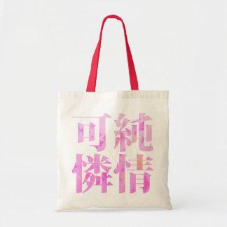 Japanese Kanji Chinese character - Junjoukaren- to Budget Tote Bag