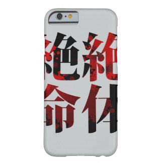 Japanese Kanji Chinese character - Zettaizetsumei-