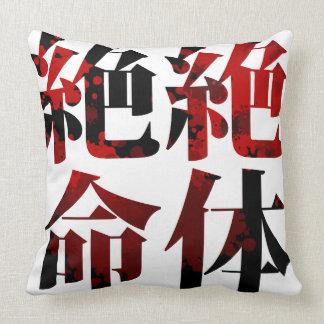 Japanese Kanji Chinese character - Zettaizetsumei- Cushion