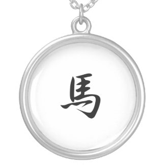 Japanese Kanji for Horse - Uma Round Pendant Necklace