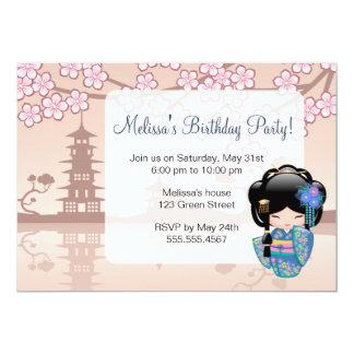 Japanese Keiko Kokeshi Doll Birthday Party 5x7 Paper Invitation Card