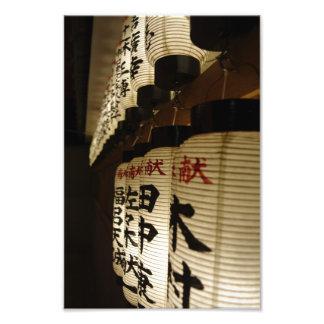 Japanese lanterns at night photographic print