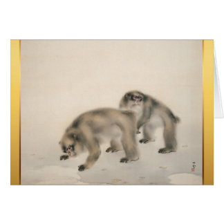 Japanese Painting for Monkey Year 2016 Greeting Card
