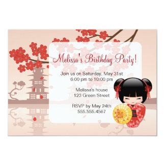 Japanese Red Sakura Kokeshi Doll Birthday Party 13 Cm X 18 Cm Invitation Card