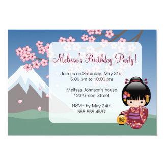 Japanese Sakura Kokeshi Doll Birthday Party 5x7 Paper Invitation Card