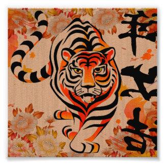 japanese tiger art photo print