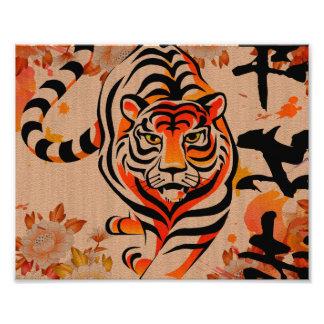 japanese tiger art photo