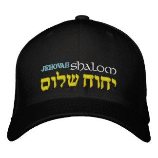 Jehovah Shalom Hebrew Flexfit Cap